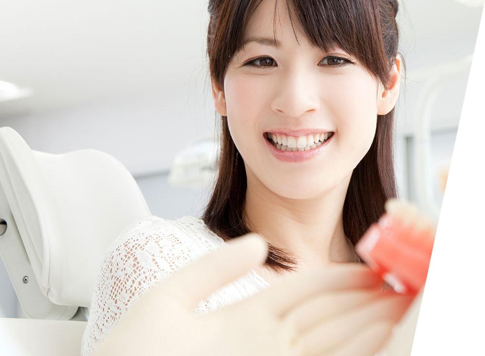 にいつま歯科 患者様の笑顔が絶えない歯科医院