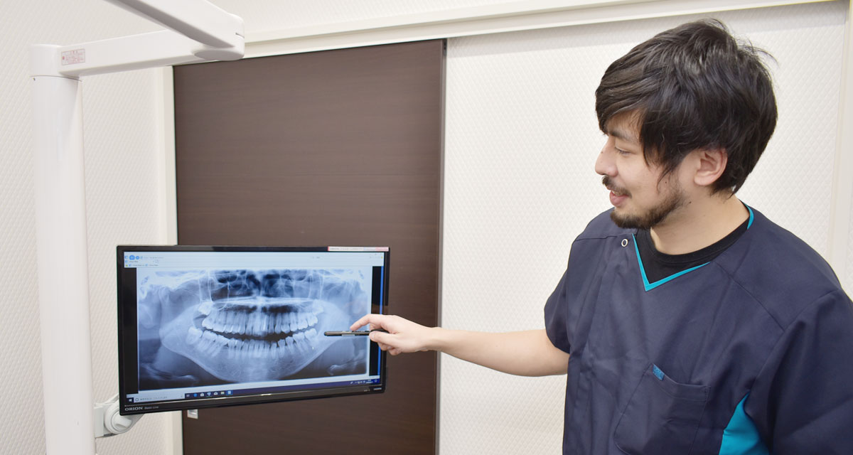 にいつま歯科 親切・丁寧な説明