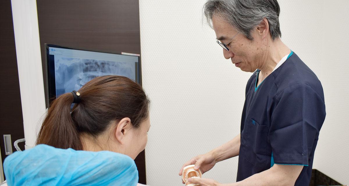 にいつま歯科 歯が長持ちする治療